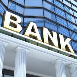 Банки Кизнера