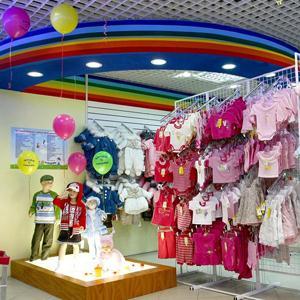 Детские магазины Кизнера