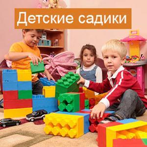 Детские сады Кизнера