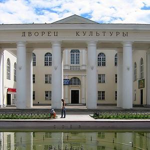 Дворцы и дома культуры Кизнера