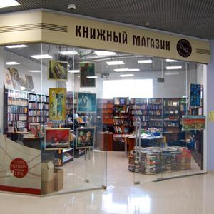Книжные магазины Кизнера