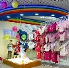 Детские магазины в Кизнере