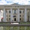 Дворцы и дома культуры в Кизнере