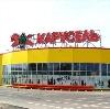 Гипермаркеты в Кизнере