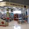 Книжные магазины в Кизнере