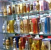 Парфюмерные магазины в Кизнере