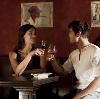 Рестораны, кафе, бары в Кизнере