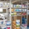 Строительные магазины в Кизнере