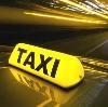 Такси в Кизнере