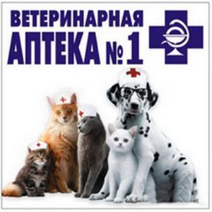 Ветеринарные аптеки Кизнера